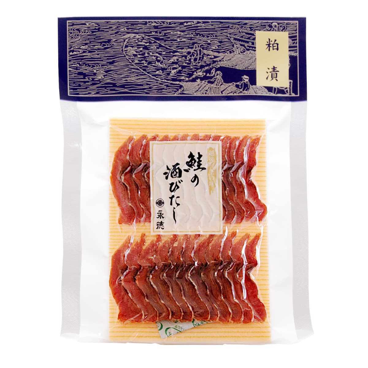 鮭の酒びたし粕漬 30g