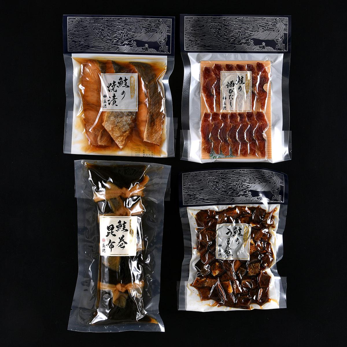 W-08:鮭の酒びたし惣菜3品詰合せ