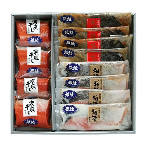 W-12:銀鮭寒風干し・魚漬詰合せ