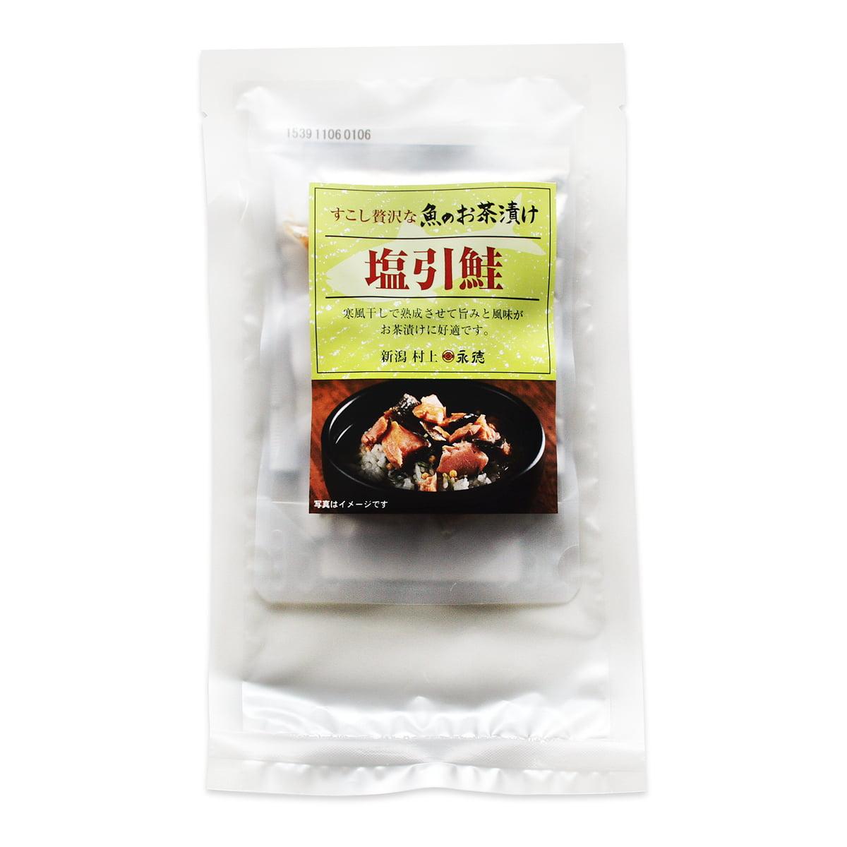 魚のお茶漬 塩引鮭