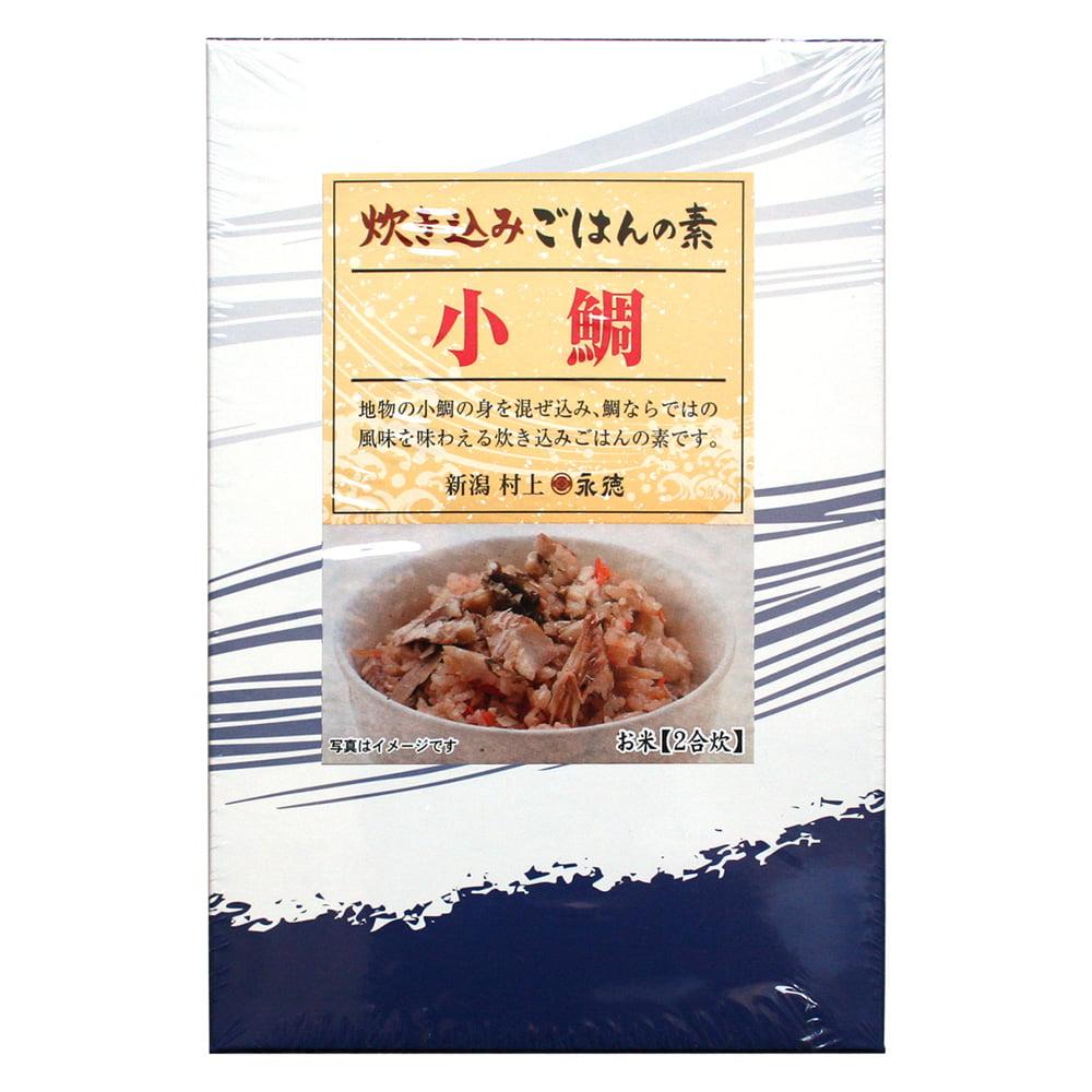 炊き込みご飯の素 小鯛 2合炊