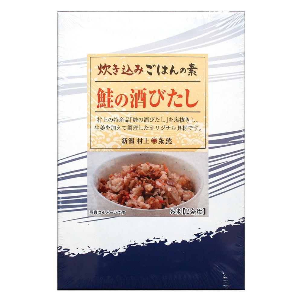 炊き込みご飯の素 鮭の酒びたし 2合炊