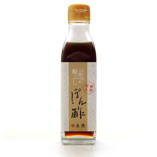 三面川の鮭ぶし ぽん酢 200ml