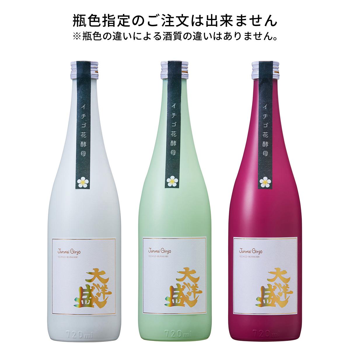 日本酒 イチゴ花酵母 純米吟醸 大洋盛 720ml