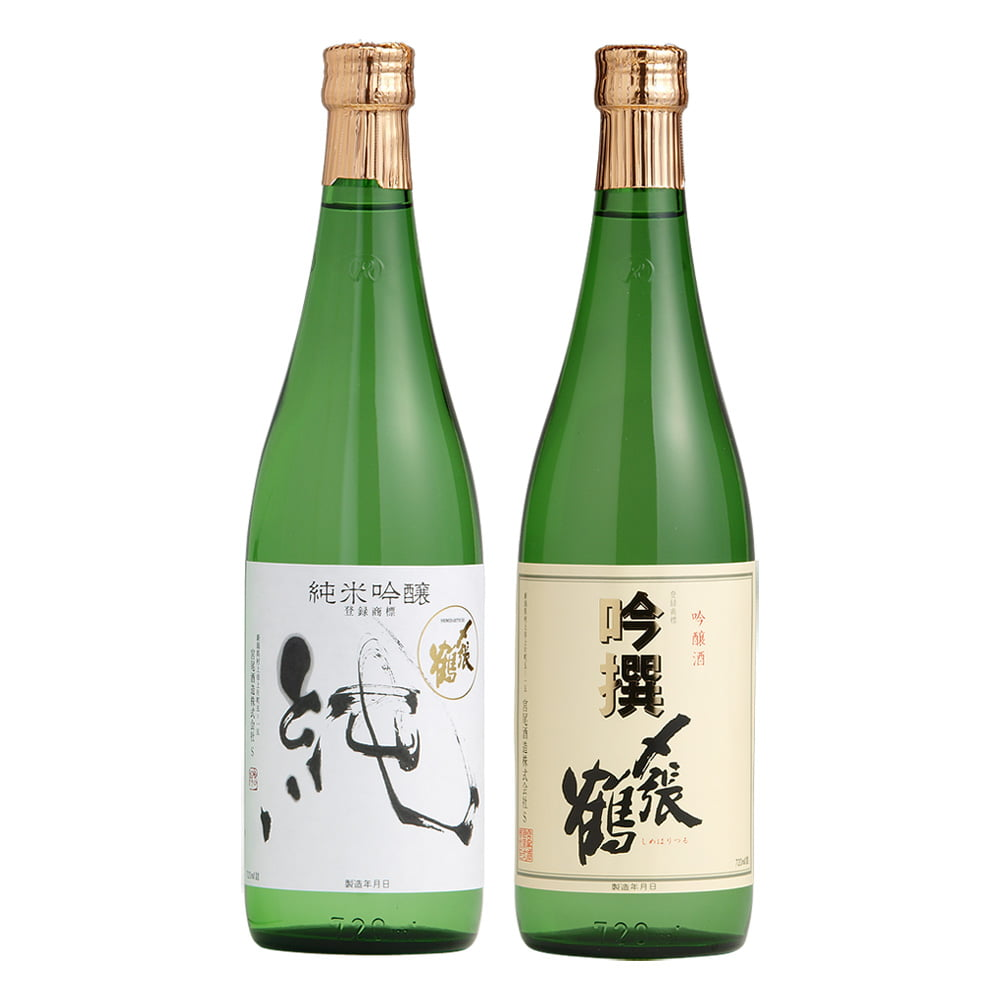 日本酒 宮尾酒造 〆張鶴 (吟撰720ml + 純720ml) 2本セット