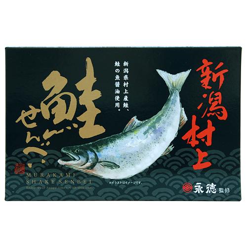 新潟村上 鮭せんべい 36枚(2枚×18袋)