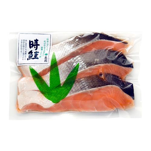 振り塩 時鮭 3切