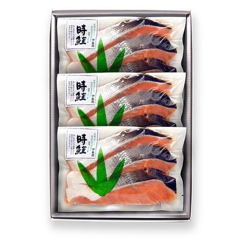 振り塩 時鮭 3切×3