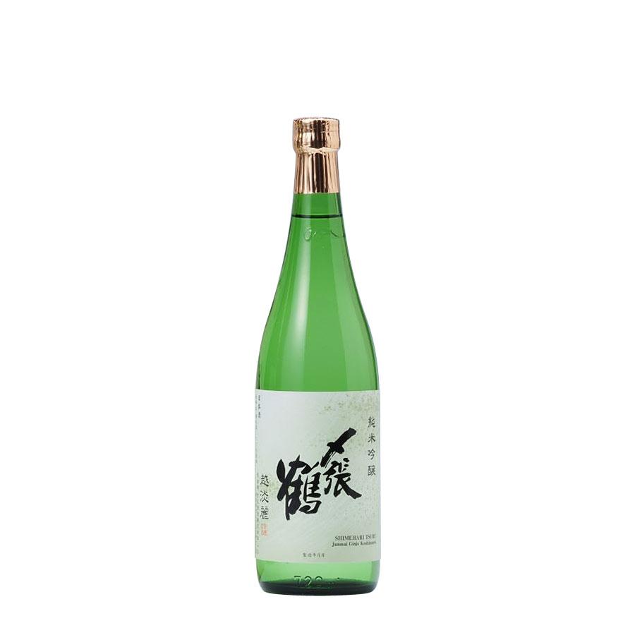 〆張鶴 純米吟醸 越淡麗 720ml