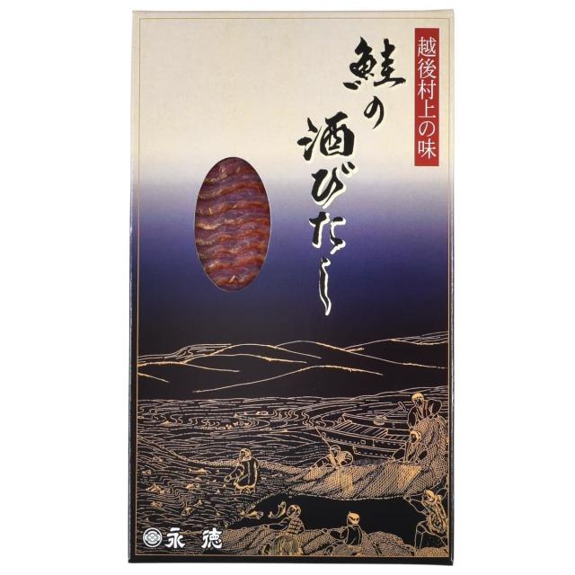 新潟 村上 鮭の酒びたし 箱入り60g