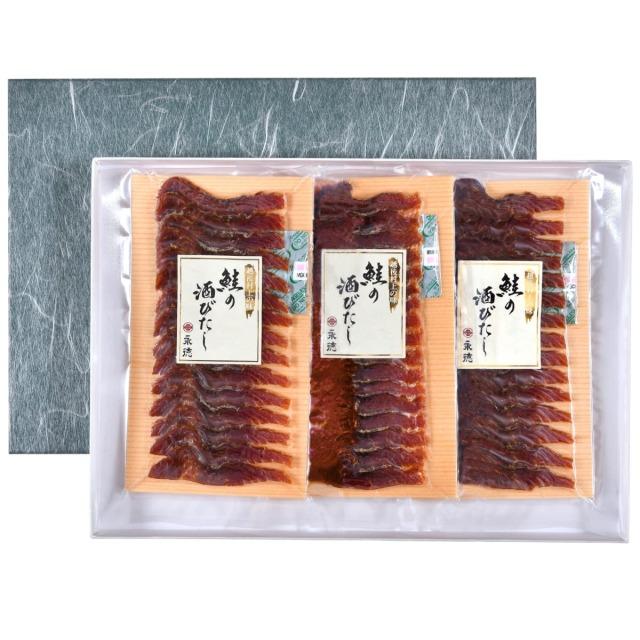 鮭の酒びたし40g×3