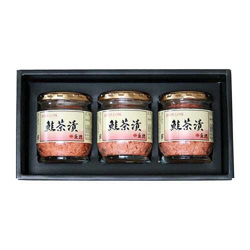 鮭茶漬3本セット