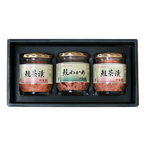 鮭茶漬2本・鮭わかめセット