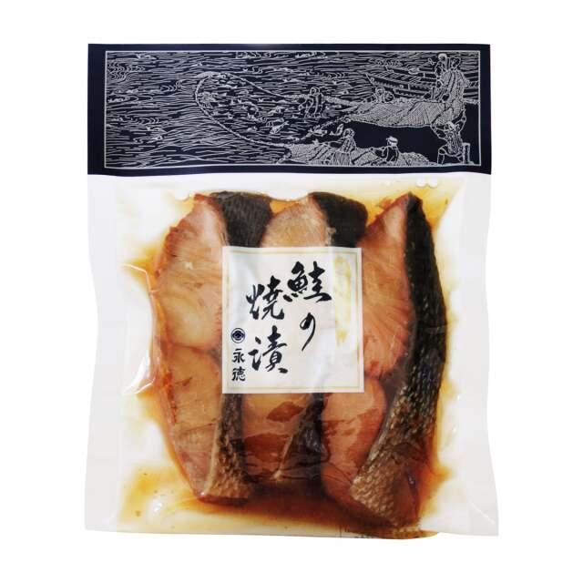 鮭の焼漬 3切