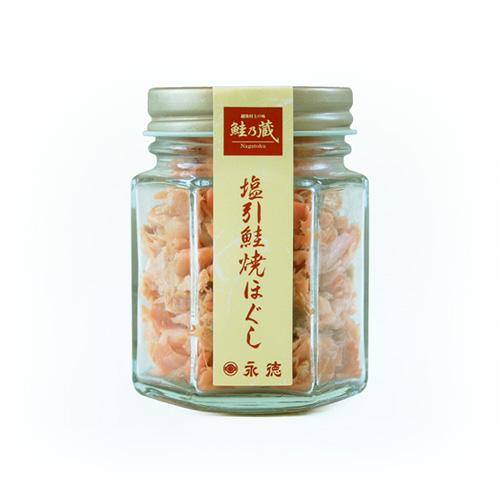 新潟 村上 塩引鮭 ( 塩引き鮭 ) 焼ほぐし 70g