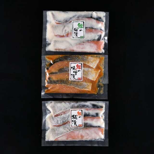 秋鮭魚漬詰合せ