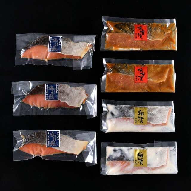 塩引鮭(塩引き鮭)・魚漬詰合せ