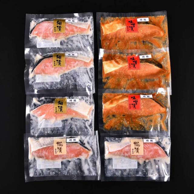 時鮭味噌漬・粕漬・糀漬