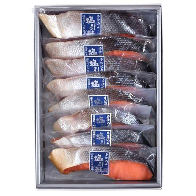 新潟 村上 塩引鮭 ( 塩引き鮭 ) 切身8切