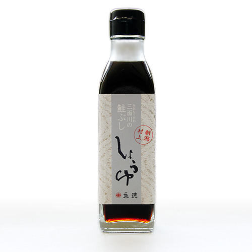 三面川の鮭ぶし醤油200ml