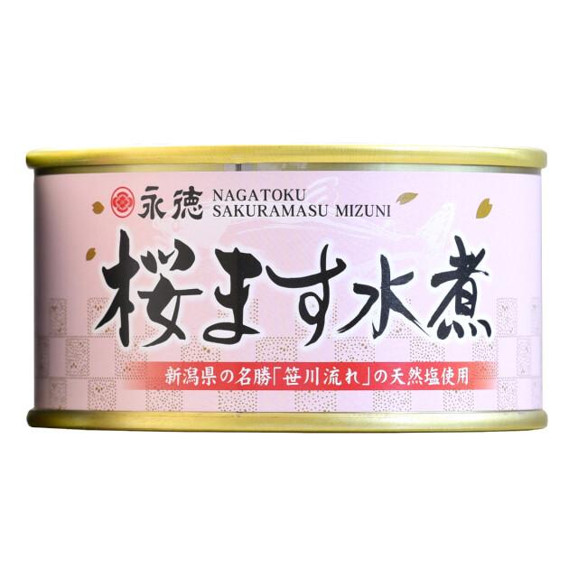 桜ます水煮缶