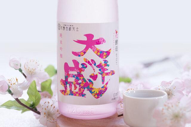 オシロイバナ 花酵母仕立て 純米吟醸 大洋盛