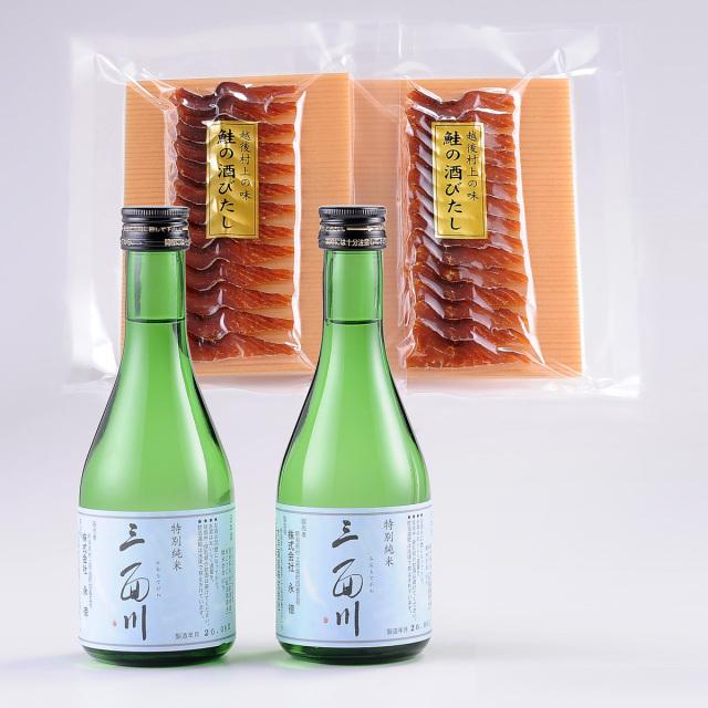 W-23 特別純米 三面川と鮭の酒びたし 化粧箱入
