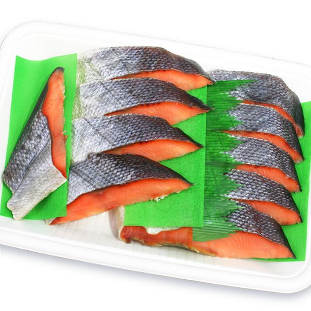 [ご自宅用] 鮭寒風干し半身の切身トレイ盛り