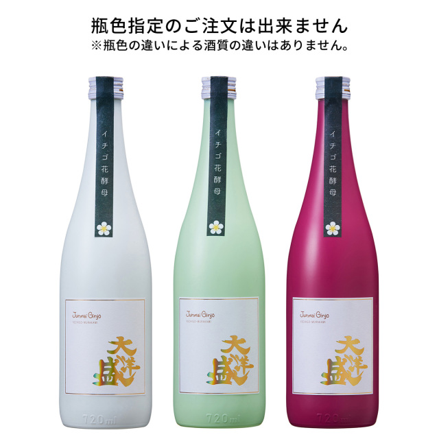 日本酒:イチゴ花酵母 純米吟醸 大洋盛 720ml