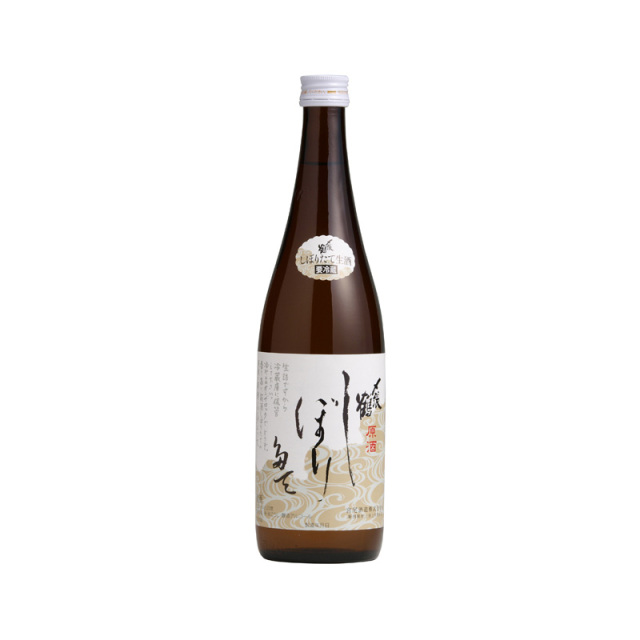 日本酒 宮尾酒造 〆張鶴 しぼりたて原酒