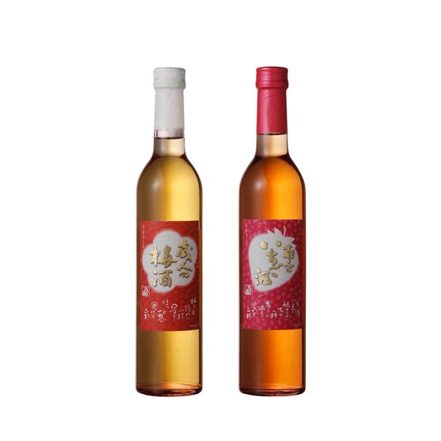 大洋酒造 蔵人のいちご酒と蔵人の梅酒
