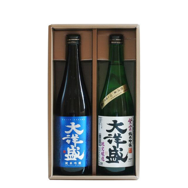 日本酒 大洋酒造 大洋盛・紫雲 純米吟醸 2本セット 【夏ギフト・お中元】