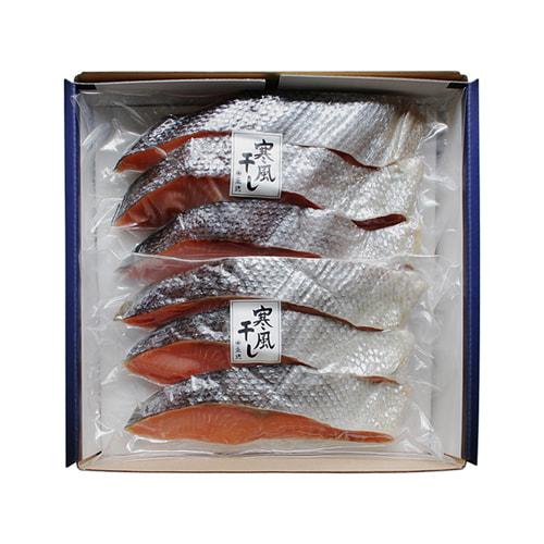 秋鮭寒風干し 特大3切×2-SS