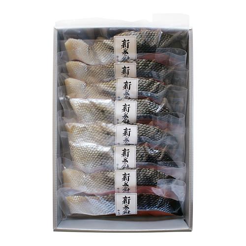 新巻鮭切身 8切-SS