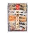鮭彩菜セットN-2222