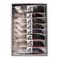 夏ギフト: 時鮭寒風干し8切セット