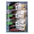 メジカ鮭寒風干しセット 3切×3 【N-2】