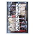 鮭寒風干しセット 【N-4】 秋鮭1切×4・メジカ鮭1切×4