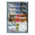 塩引鮭・魚漬セット 【N-5】 塩引鮭1切×3・鮭味噌漬1切×2・鮭粕漬1切×2