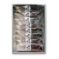 夏ギフト: 秋鮭 寒風干し 切身8切