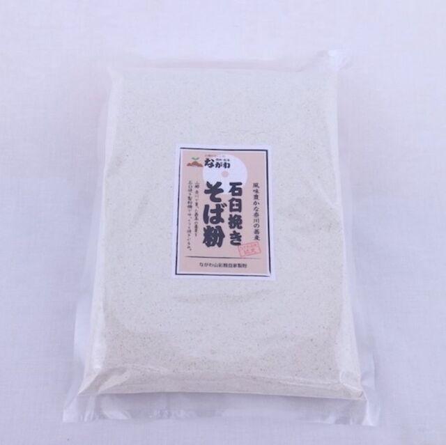 石臼挽きそば粉(正方形)