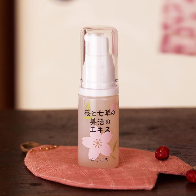桜と七草の美活のエキス
