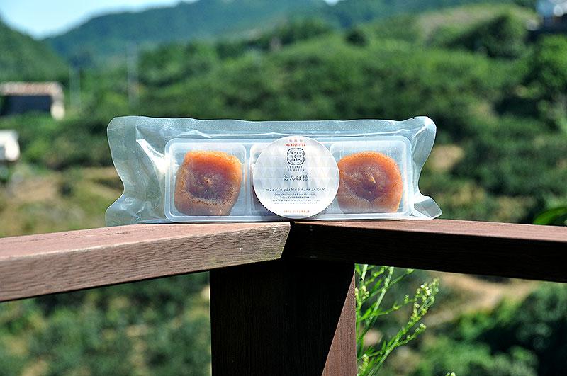 柿本来の美味しさを凝縮した西吉野産柿のあんぽ柿3ヶ入