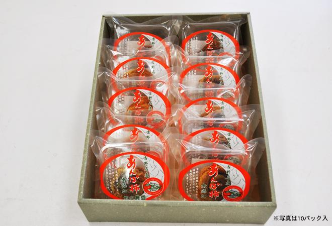 【お歳暮】【無添加】ギフト用 あんぽ柿 12パック入セット