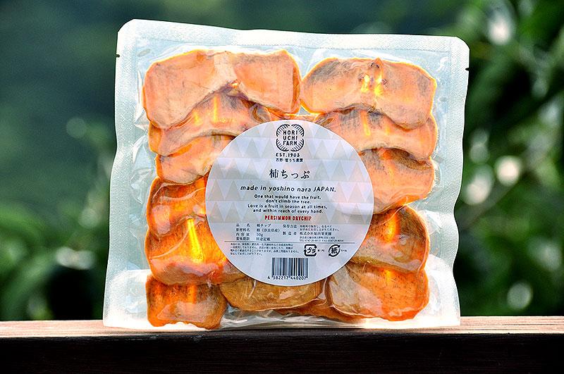 西吉野産 富有柿で作った柿チップ