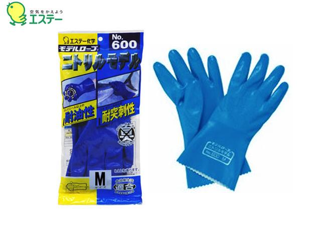 消耗品なごみ 作業用ゴム手袋 エステーモデルローブ No.600二トリルモデル