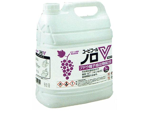 消耗品なごみ ノロウイルス用エタノール製剤 摂津製油 ユービーコール ノロV