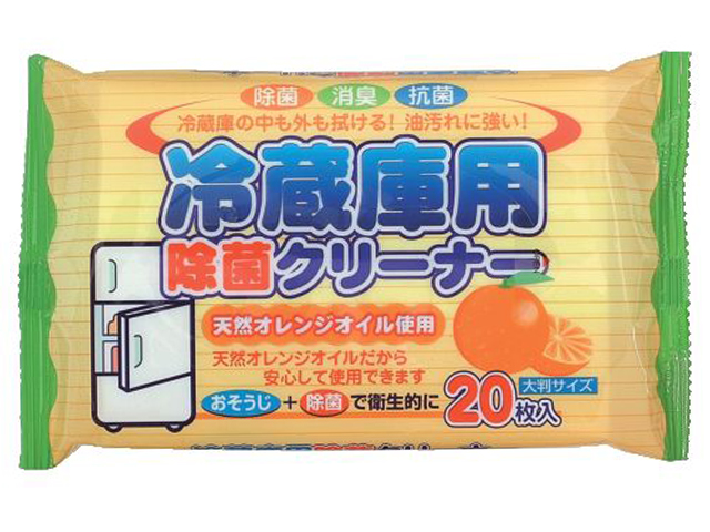 ペーパーテック 冷蔵庫用除菌クリーナー20枚x120P