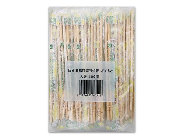 割り箸 BEST 完封竹箸 おてもと 5mmX20cm 100膳X40パック