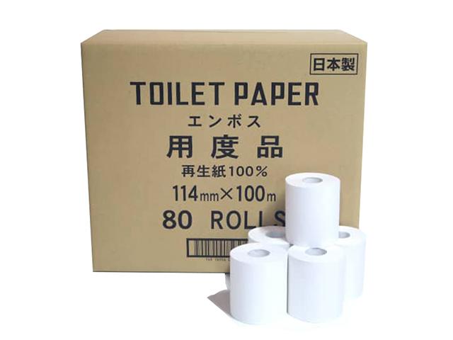 業務用トイレットペーパー 林製紙 ハードエンボス用度品 シングル100m 無包装バラ80個入り